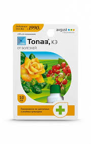 <b>Топаз</b>® – купить препарат <b>Топаз</b>® оптом по цене производителя ...