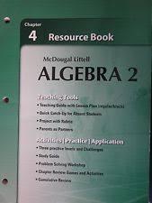 Holt Texas Algebra   Workbook Answers   Texas homework and     lbartman com the pro math teacher