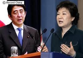 「日韓慰安婦問題解決」の画像検索結果