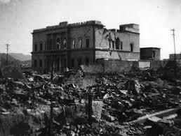 「被爆時の三井銀行」の画像検索結果