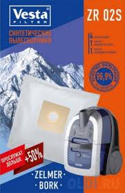 <b>Комплект пылесборников Vesta</b> ZR02S + 2 фильтра — купить по ...