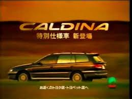 Видеозаписи Тюнинг Body Kit Toyota Caldina Волгоград | ВКонтакте