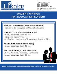 collector job hiring ph job description requirements