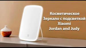 <b>Косметическое Зеркало</b> с подсветкой <b>Xiaomi Jordan</b> and Judy ...