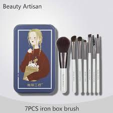<b>7pcs</b> Illustration Tin Box <b>Portable Makeup</b> Brush Set Foundation ...
