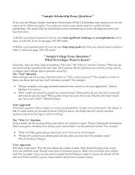 resume examples for high school dropouts resume builder resume examples for high school dropouts how to draft a resume for someone who dropped out