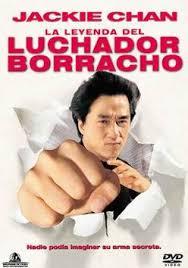La Leyenda Del Luchador Borracho (Drunken Master II)