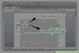 Image titled Write a Research Paper Step   wikiHow