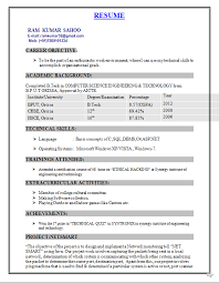 computer science resume format for mca student