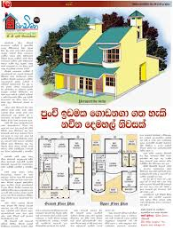 House Plans of Sri Lanka  ElaKolla Architect  Sri lanka Architect