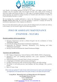 vacancy advertisement assistant maintenance engineer