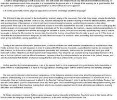 what makes a good teacher essay  wwwgxartorg what makes a good teacher essay