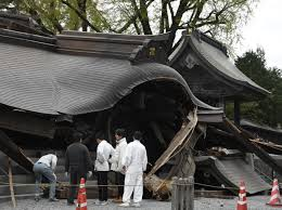 Ancient Japanese shrine damaged and '<b>cherry blossom gate</b> ...