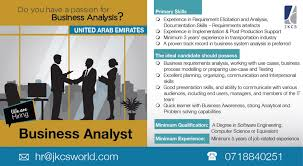 business analyst job vacancy in sri lanka excellent planning organizing communication and interpersonal skills good presentation skills and ability