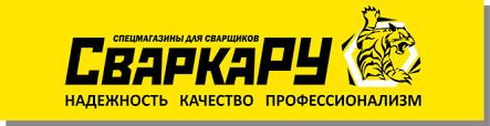 СваркаРУ Горелка газовая Castolin СT27 пьезо в наборе Kit Box ...