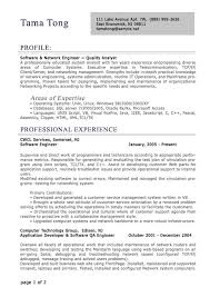 Qualification Resume Sample  qualifications resume sample     Job Interview Site com