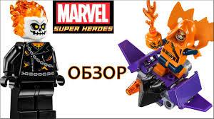 <b>LEGO Super Heroes</b> 76058 Человек-паук: Союз с Призрачным ...