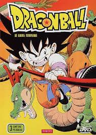 Dragon Ball: La leyenda del dragon Shenlong (1986)