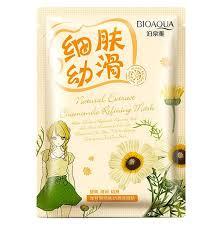 BioAqua Очищающая <b>тканевая маска</b> для лица с <b>экстрактом</b> ...
