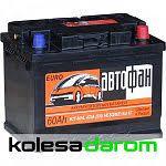 Купить аккумуляторы <b>Аком</b> и <b>АКОМ</b> в Оренбурге с бесплатной ...