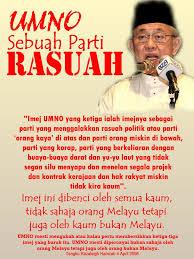 Image result for Tengku Razaleigh Hamzah