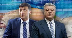 Если Зеленский выиграет выборы, Порошенко станет премьр ...