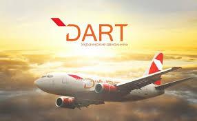 Картинки по запросу авиакомпания DART фото