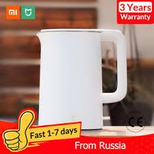 Купите kettle <b>xiaomi</b> онлайн в приложении AliExpress, бесплатная ...