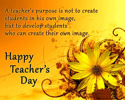 teachers day quotes speech essay sms songs teachers day quotes