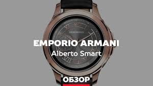 Смарт-<b>часы Emporio Armani</b> ART5012 - обзор от Bestwatch.ru ...