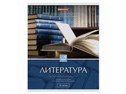 <b>Тетрадь предметная Brauberg Классика</b> Алгебра 48 листов 403513