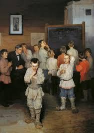 Устный счёт. В народной <b>школе</b> С. А. Рачинского — Википедия