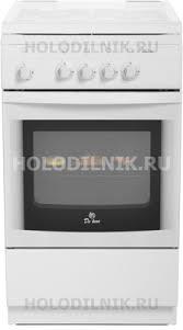 <b>Газовая плита DeLuxe</b> 506040.05 г (крышка) купить в интернет ...