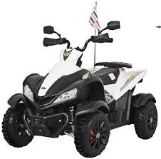 <b>Детский</b> электроквадроцикл <b>Dongma</b> ATV White 12V с кожаным ...