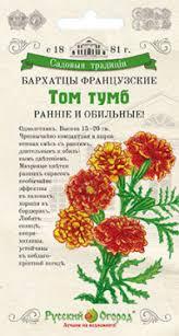 """<b>Полотенце</b> бамбуковое """"<b>Karna</b>. Armond"""", 50х90 см, цвет ..."""