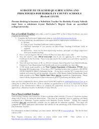 fix my resume kallangur cipanewsletter police resume skills cipanewsletter