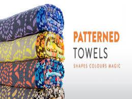 Blue Patterned Bath Towels Domain Size 1280x960