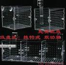 Produits d isolation tank