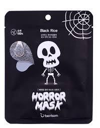 Berrisom <b>Маска тканевая с экстрактом</b> черного риса Horror ...