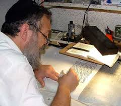 Image result for writing a mezuzah