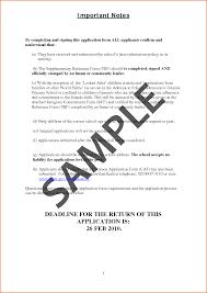 Resume Application Letter  sample cover letter for applying a job