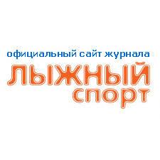 29 января 2016 года Открытый Самарский классический лыжный ...