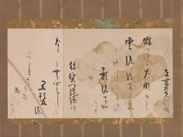 hon ami kōetsu two poems from one hundred poems by one hundred public · enlarge