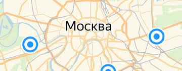 Товары для школы PRINCESS — купить на Яндекс.Маркете
