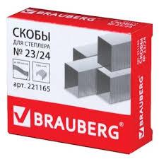 BRAUBERG <b>Скобы для степлера</b> №23/24, 1000 штук — купить по ...