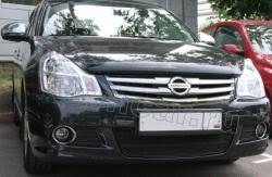 <b>Рамка</b>-<b>сетка для защиты</b> радиатора Nissan Almera G15,Купить ...