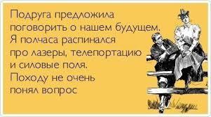 75% жителей неоккупированной части Донбасса - за сохранение региона в составе Украины, - соцопрос - Цензор.НЕТ 954