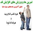 وبلاگ فارسی