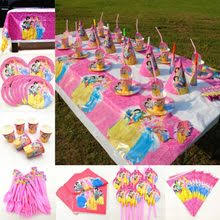Compare prices on Princess Jasmin Party <b>Set</b> - shop the best value ...