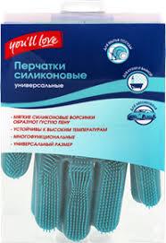 <b>Перчатки</b> YOU'LL LOVE <b>силикон</b>. 2шт, 32х15см 60598 – купить в ...